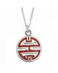 Jan Leslie | Red Longevity Pendant / Charm Necklace | Lyst