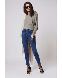 TOPSHOP - Natural Slouchy Pocket Top - Lyst