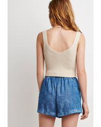 Forever 21 - Natural Ribbed Crop Top You've Been Added To The Waitlist - Lyst