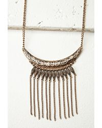 Forever 21 - Metallic Etched Curve Fringe Necklace - Lyst