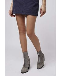 TOPSHOP - Gray Magnetic Zip-front Boots - Lyst