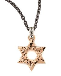 John Hardy - Metallic Palu Star Of David Mens Pendant Necklace for Men - Lyst