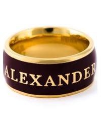 Alexander McQueen - Red Enamel Logo Ring - Lyst