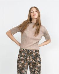 Zara | Natural High Neck Top | Lyst