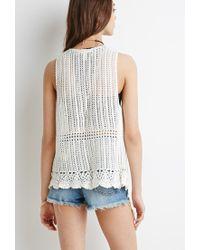 Forever 21 - White Asymmetrical Crocheted Vest - Lyst