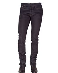 Dior Homme | 19cm Blue Monk Zipped Jeans for Men | Lyst