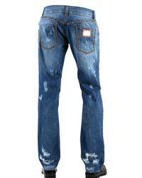Dolce & Gabbana - Blue 21 Cm Hem Side Stud Band Jeans for Men - Lyst