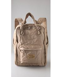 Marc By Marc Jacobs | Brown Pretty Nylon Knapsack | Lyst