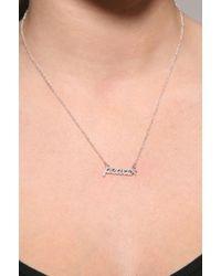 Jessica Elliot | Metallic Peace Necklace | Lyst