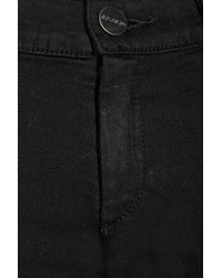 Goldsign | Black Misfit Mid-rise Skinny Jeans | Lyst