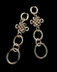 H Stern - Metallic Dvf Large Love Knot Earrings - Lyst