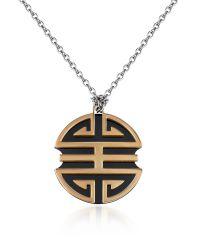 Makuti - Metallic Stainless Steel and 18k Gold Link Bracelet for Men - Lyst