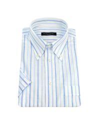 FORZIERI | Blue Striped Button Down Short Sleeve Cotton Dress Shirt for Men | Lyst