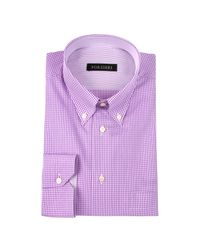 FORZIERI | White & Purple Mini Checks Button Down Cotton Dress Shirt for Men | Lyst