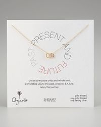 Dogeared | Metallic Past, Present, Future Necklace | Lyst