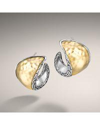 John Hardy   Gold Hoop Earrings   Lyst