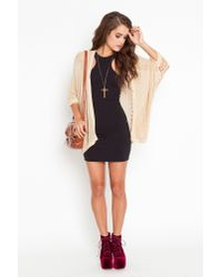 Nasty Gal | Natural Nothing But Knit Cardi | Lyst