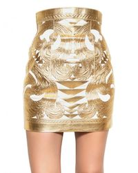 Balmain | Metallic Gold Laminated Nappa Skirt | Lyst
