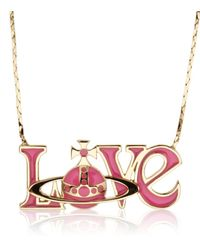 Vivienne Westwood | Metallic Love Orb Necklace | Lyst