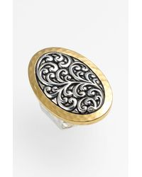 Lois Hill | Metallic Repousse Two Tone Oval Ring | Lyst