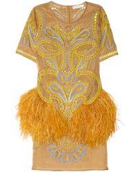 Matthew Williamson | White Embroidered Feathertrimmed Silkorganza Dress | Lyst