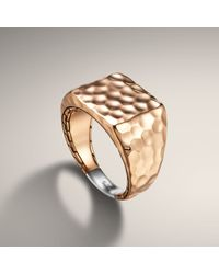 John Hardy | Metallic Bronze Small Square Ring for Men | Lyst