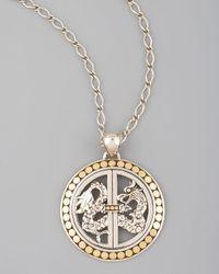 John Hardy | Metallic Naga Dragon Pendant Necklace | Lyst