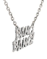 ASOS - Metallic Asos Bang Bang Necklace for Men - Lyst