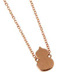 Qeelin - Metallic Petite Wulu 18ct Rose Gold Charm Bracelet - Lyst