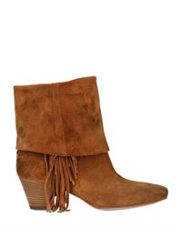 Strategia Brown Suede Fringed Boots