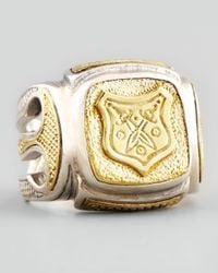 Konstantino | Metallic Myrmidones Etched Shield Ring for Men | Lyst