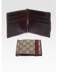 659843bb3facf1 Gucci Money Clip Wallet in Natural for Men - Lyst