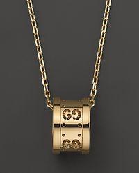 Gucci - Yellow Icon Twirl Pendant Necklace 16l - Lyst