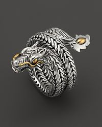John Hardy - Metallic Naga 18k Gold And Silver Dragon Coil Ring - Lyst