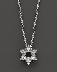Roberto Coin | Red 18 Kt. White Gold/diamond Star Of David Necklace | Lyst