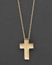 "Roberto Coin | 18 Kt. Yellow Gold ""tiny Treasure"" Cross Necklace 