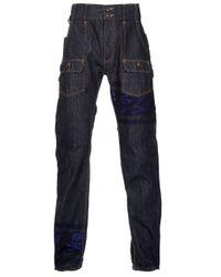 Mastermind Japan - Black Jean for Men - Lyst