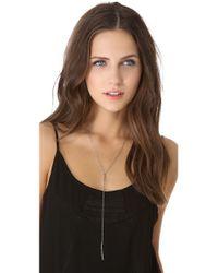 Vanessa Mooney - Metallic New Light Rosary Necklace - Lyst