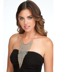 Bebe - White Mixed Metal Chain Fringe Necklace - Lyst