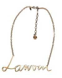 Lanvin | Metallic Natu Long Tassel Necklace | Lyst