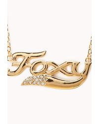 Forever 21 - Metallic Foxy Chain Necklace - Lyst