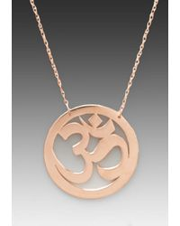 Jennifer Zeuner - Metallic Om Necklace in Rose - Lyst