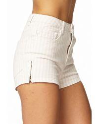 Forever 21 | Pink Striped Denim Shorts | Lyst