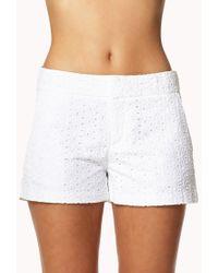 Forever 21 - White Essential Eyelet Shorts - Lyst