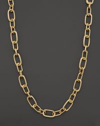 Marco Bicego | Yellow Murano Link 18k Gold Hand Engraved Necklace, 19.75"