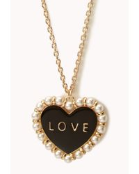 Forever 21 - Metallic Hyperfemme Heart Necklace - Lyst