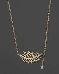 Meira T | Metallic Horizontal Leaf Necklace 16 | Lyst