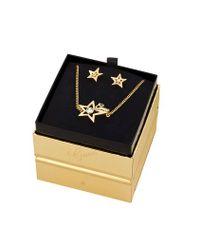 Guess | Metallic Star Struck Box Set | Lyst
