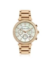 Michael Kors | Pink Glitz-Top Chronograph Watch | Lyst