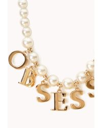 Forever 21 - White Femme Obsessed Necklace - Lyst